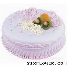 相思比梦长/8寸圆形水果鲜奶蛋糕:生日蛋糕/幸福绽放