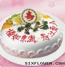 米旗蛋糕/福寿无疆