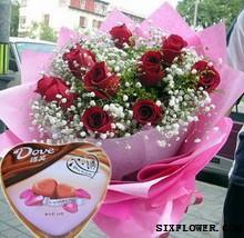 11枝红玫瑰+巧克力/我的爱你开启