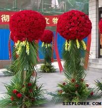 开业花篮/火红玫瑰