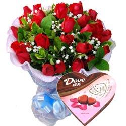 27枝红玫瑰+巧克力_爱妻