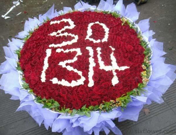 一生一世/1111枝玫瑰