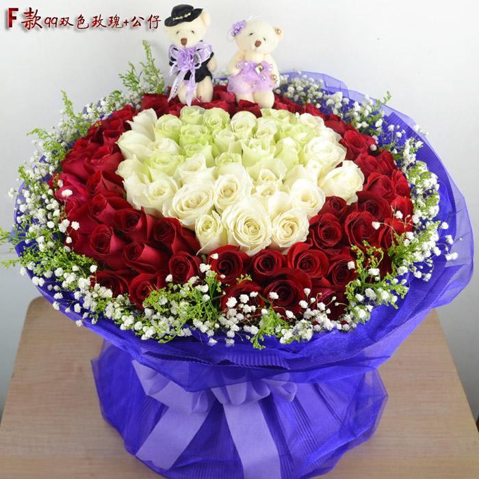 爱你永久/99枝双色玫瑰