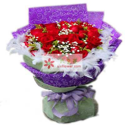 我爱你的眼/21枝红玫瑰