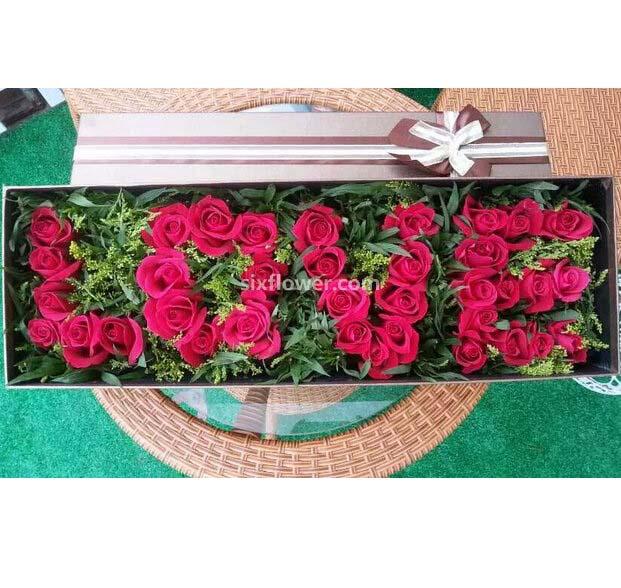 我只愿为你守着约/33枝红玫瑰:一份温柔的情意/33枝红色玫瑰