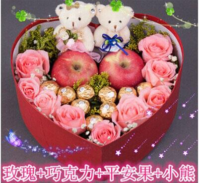 香槟玫瑰20枝/祝您身体健康,幸福永远!:圣诞节花盒/玫瑰+巧克力+苹果