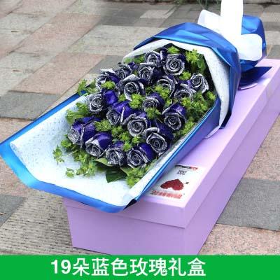 99枝白玫瑰/拥有你:19枝蓝玫瑰礼盒/幸福的笑脸