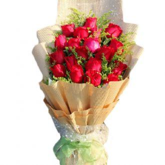 有你相伴/18枝红玫瑰