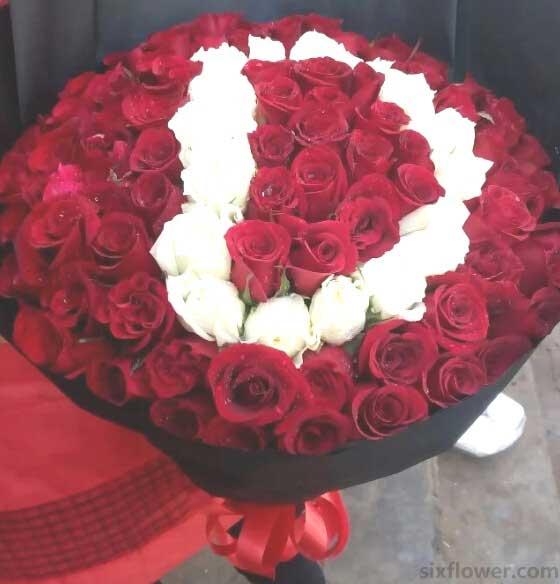 坚守幸福/18枝白玫瑰:99枝玫瑰/爱心永不断
