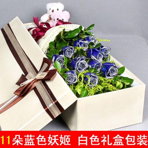 愿您每一天都快乐/6枝香水百合:只为有你/11枝蓝玫瑰礼盒