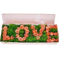 爱你的心不变/33枝玫瑰礼盒