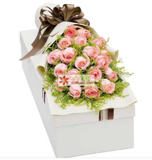 21枝粉玫瑰/爱你