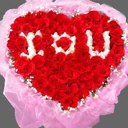 我爱你/99枝心形玫瑰