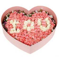99枝玫瑰/永不褪色的爱