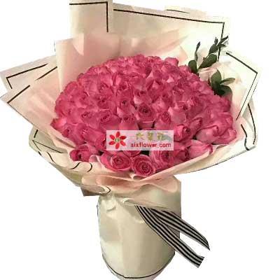 地老天荒心不移/99枝粉色玫瑰