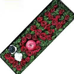 爱你就是我的幸福/39枝红色玫瑰礼盒