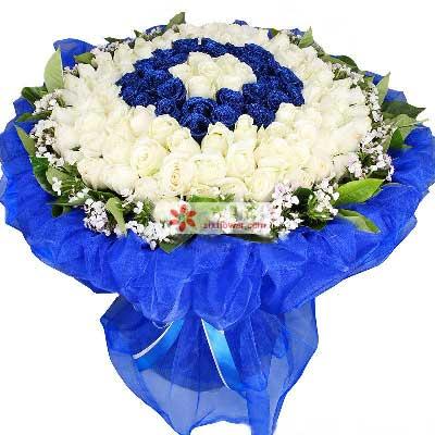 生生世世永相依/99枝蓝白玫瑰