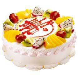 好运连连/8寸圆形鲜奶水果祝寿蛋糕