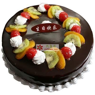 快乐无限/巧克力水果蛋糕