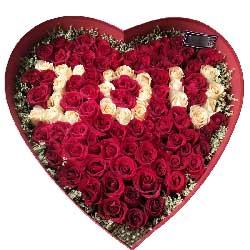你在心中/99枝玫瑰礼盒
