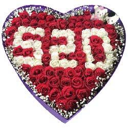 每一天都快乐/99枝玫瑰礼盒