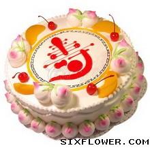 水果奶油蛋糕/祝寿