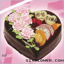 巧克力蛋糕/爱无悔