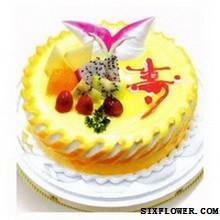 8寸祝寿水果蛋糕