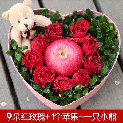 平安快乐礼盒/9枝玫瑰+苹果