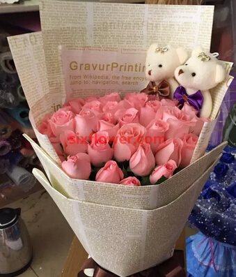 微笑永远陪伴着你/34支粉色玫瑰