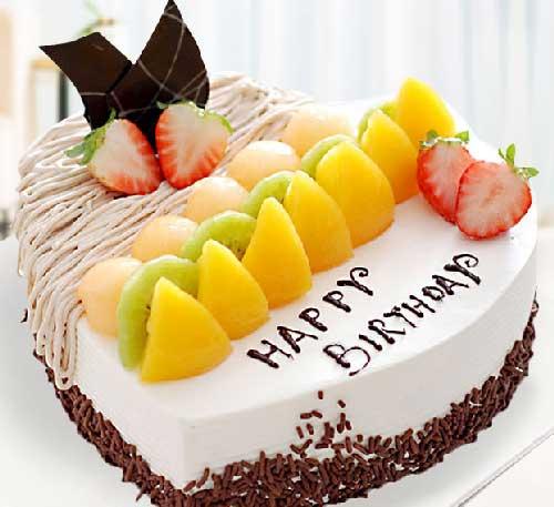 祝福老婆生日快乐_心形水果蛋糕/生日快乐! - 六朵花