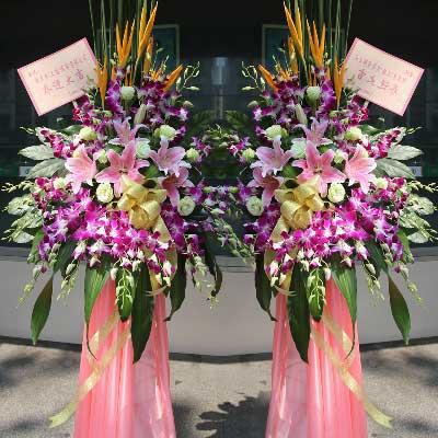 结婚纪念日的图片_开张花篮/蒸蒸日上 - 六朵花