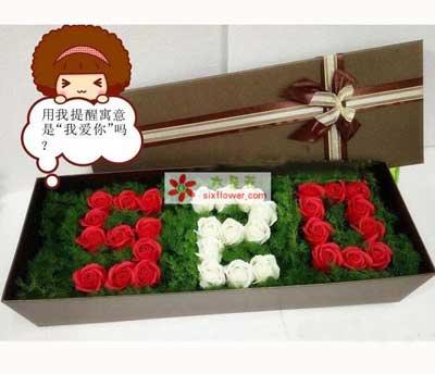 33枝玫瑰礼盒/向全世界广播对你的爱