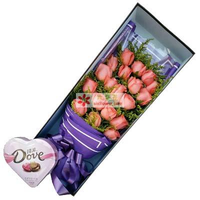温暖的爱/19枝粉玫瑰巧克力
