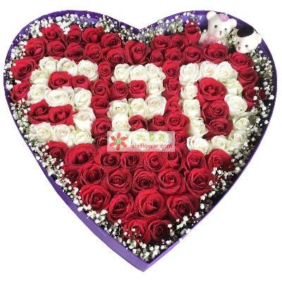 每一天都快乐/99支玫瑰礼盒