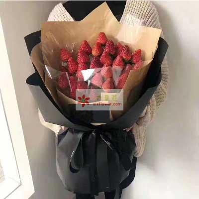 33颗草莓,与你地久天长的人