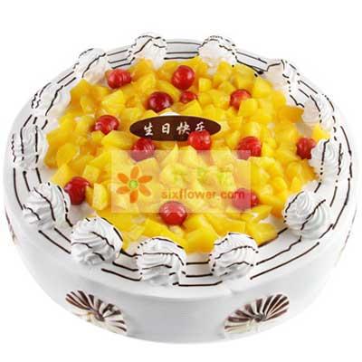 快乐无敌/8寸水果蛋糕