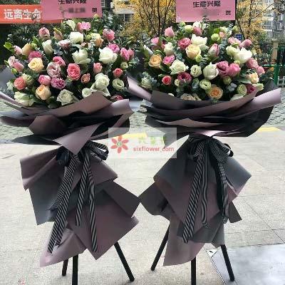 财源广/三脚架花篮
