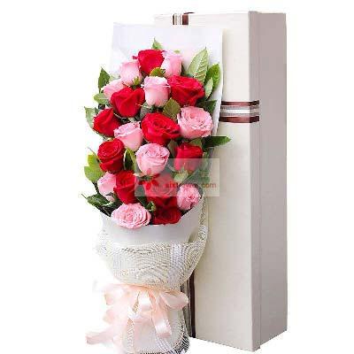 20朵玫瑰礼盒/爱你一生最骄傲