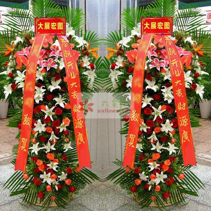 28朵百合,50朵玫瑰,三层开业花篮