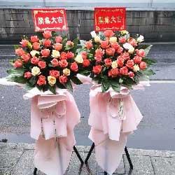 26朵玫瑰花三脚架开业花篮,生意好