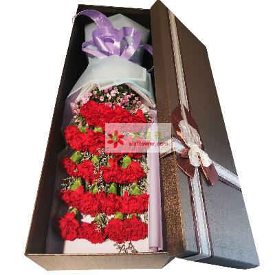 20朵红色康乃馨礼盒,祝你快乐