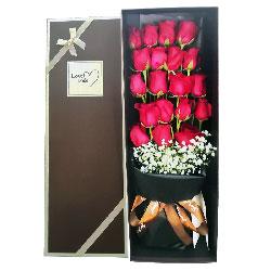 19朵蓝色玫瑰,礼盒装,与你天天都是恋人节