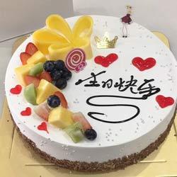 8寸圆形鲜奶水果蛋糕,有你今生就不算蹉跎