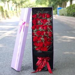 32朵红玫瑰,礼盒装,心有灵犀