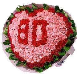 99朵康乃馨,祝伟大母亲身体健康