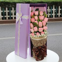 18朵戴安娜粉玫瑰,礼盒装,将爱的歌谣歌唱