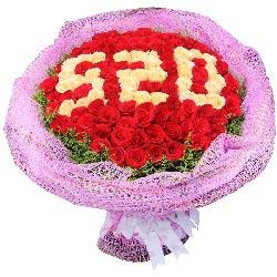 99朵玫瑰,爱你到永远