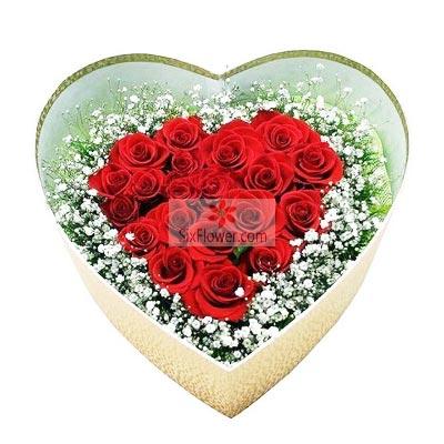 20朵红玫瑰心形礼盒,我想与你相依相护