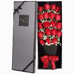 19朵红玫瑰礼盒,与你一起慢慢的变老